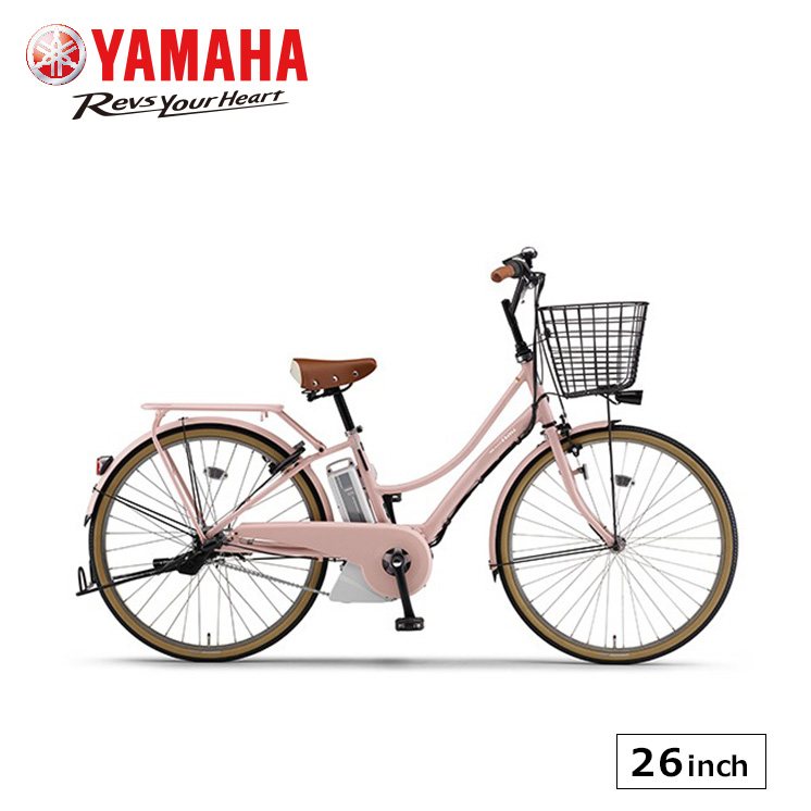 電動自転車 パス アミ ヤマハ 26インチ 2020 pa26a