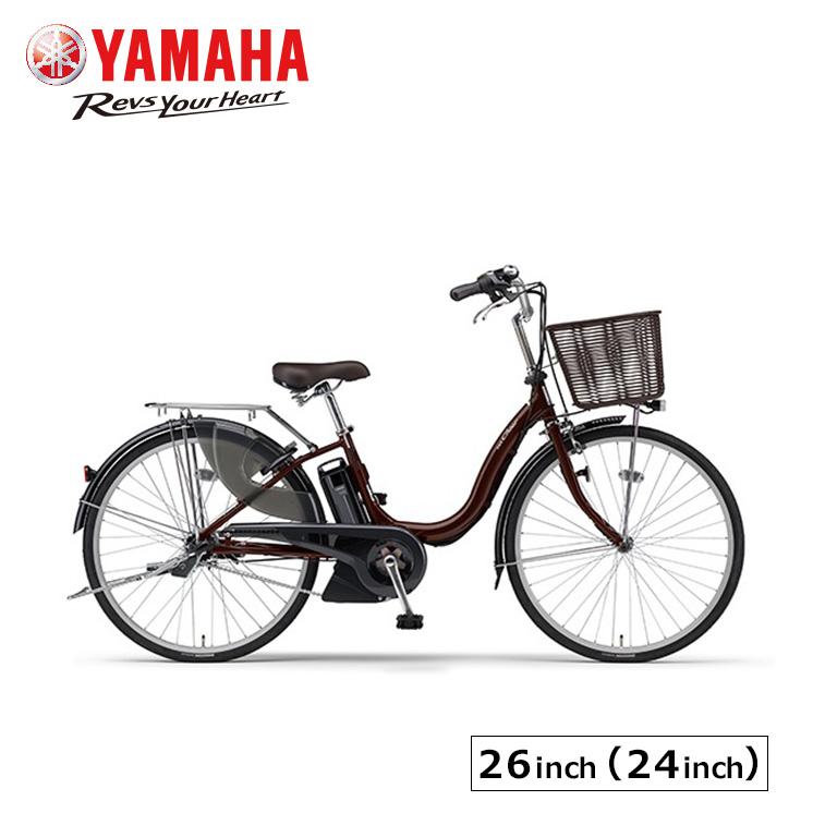 電動自転車 パス チア ヤマハ 26インチ 24インチ 2020 pa26ch pa24ch