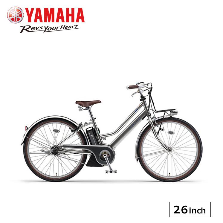 電動自転車 パス ミナ ヤマハ 26インチ 2020 pa26m