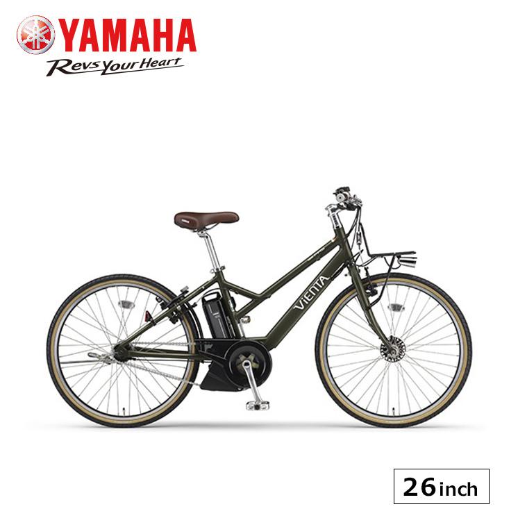 電動自転車 パス ヴィエンタ ファイブ ヤマハ 26インチ 2020 pa26v