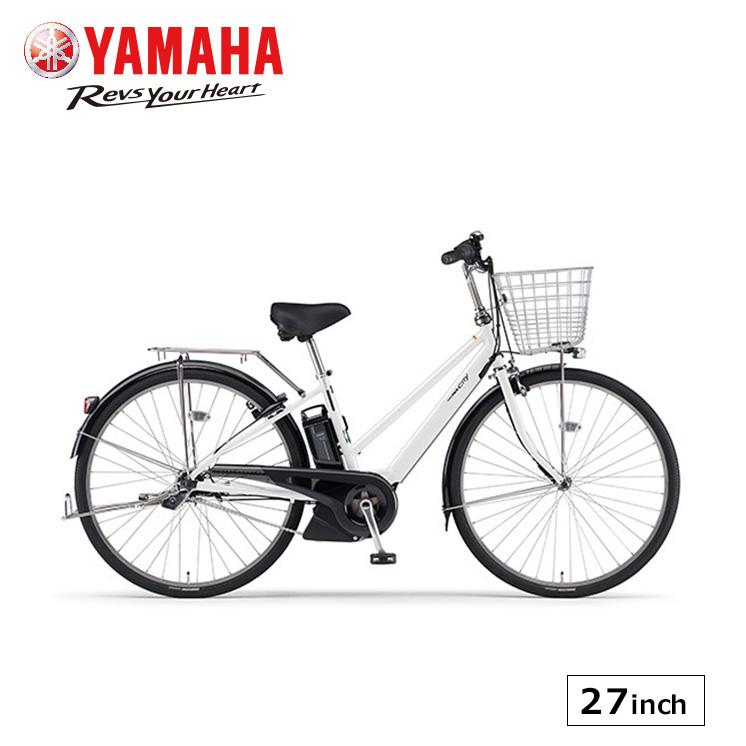 電動自転車 パス シティ エスピ-ファイブ ヤマハ 27インチ 2020 pa27csp5