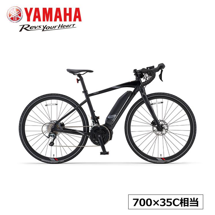電動自転車 YPJ-ER ヤマハ 700×35C 2020 ypj-er