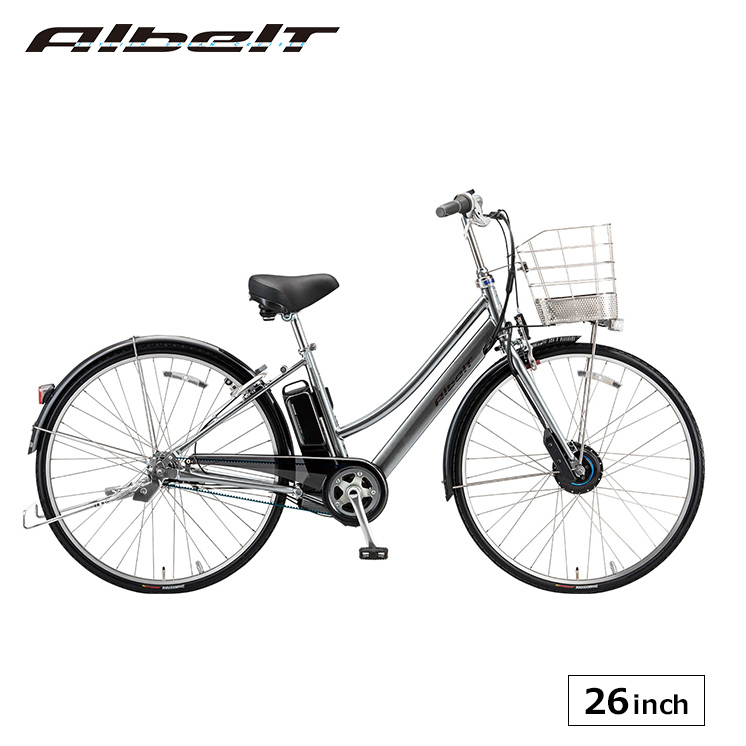 電動自転車 アルベルトe ブリヂストン 26インチ 2020 al6b40