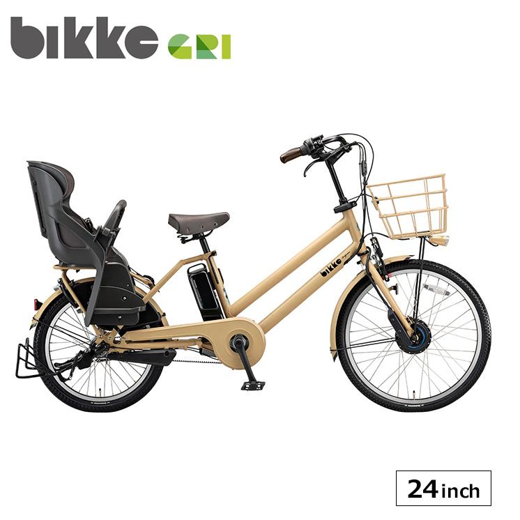 電動自転車 3人乗り ビッケグリdd 子供乗せ チャイルドシート 2020 完全組立 BG0B40 ブリヂストン