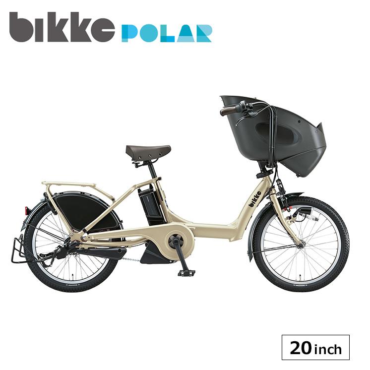 電動自転車 ビッケポーラe ブリヂストン 20インチ 2020 bp0c40