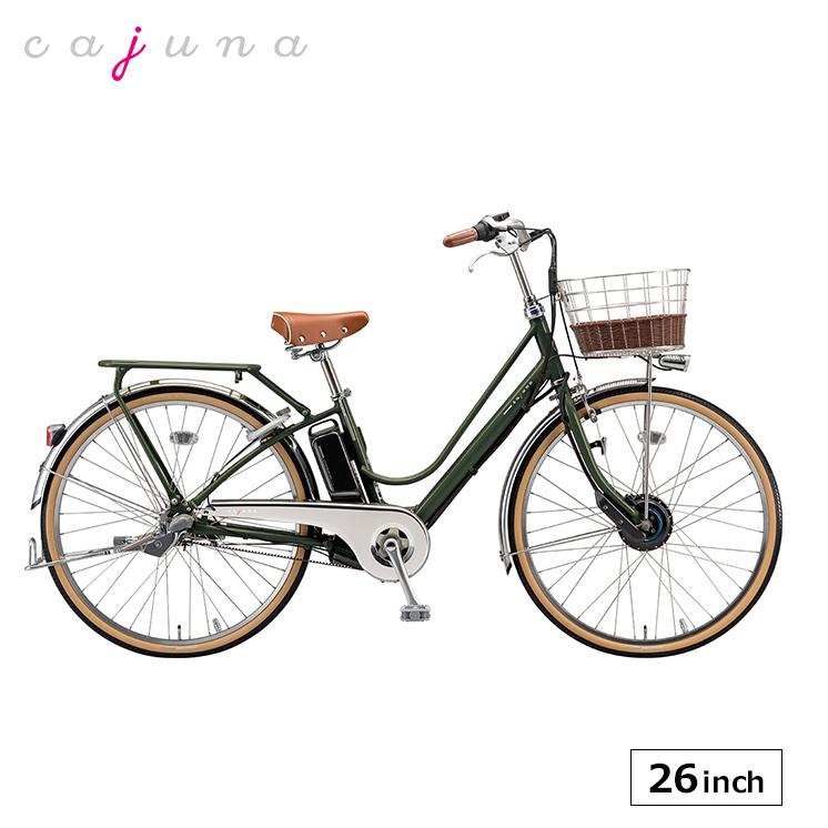 電動自転車 カジュナe ベーシックライン ブリヂストン 26インチ 2020 cb6b40