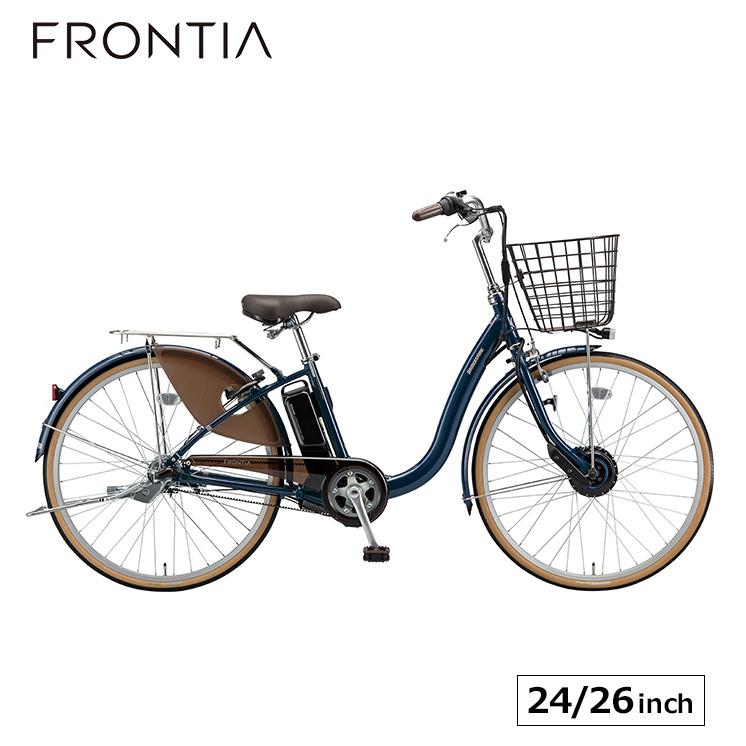 電動自転車 フロンティア ブリヂストン 24インチ 26インチ 2020 f6ab20 f4ab20