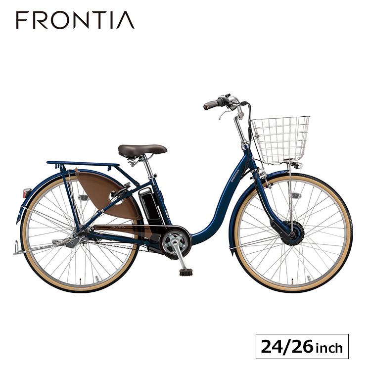 電動自転車 フロンティアデラックス ブリヂストン 24インチ 26インチ 2020 f6db40 f4db40