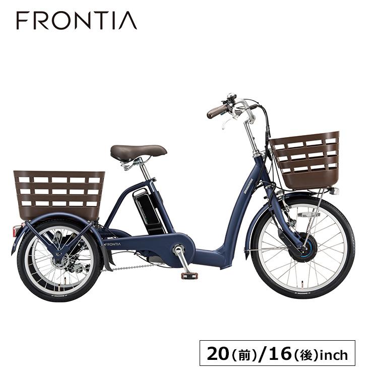 電動自転車 フロンティアラクットワゴン三輪車 ブリヂストン 20インチ 16インチ 2020 fw0b40