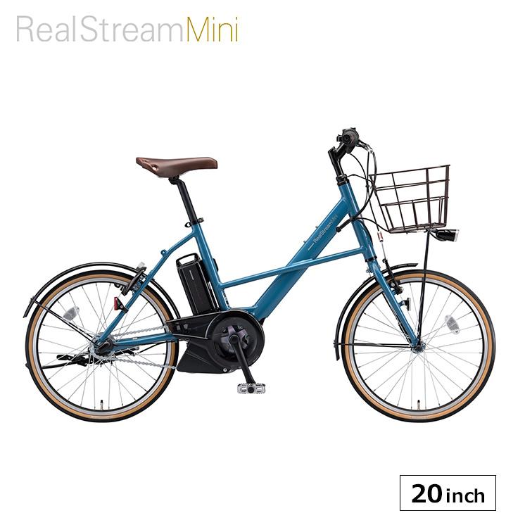 電動自転車 リアルストリームミニ ブリヂストン 20インチ 2020 rs2c38