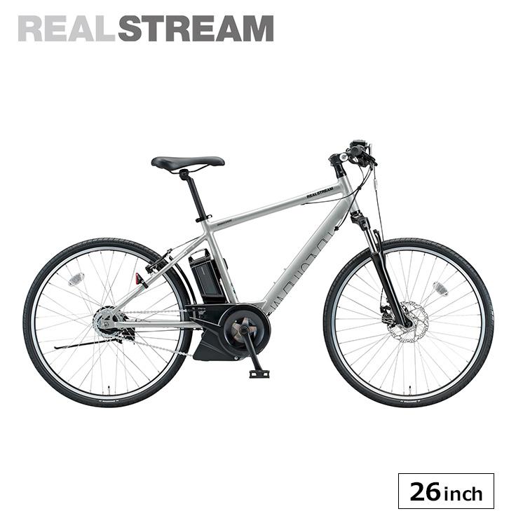 電動自転車 リアルストリーム ブリヂストン 26インチ 2020 rs6c48
