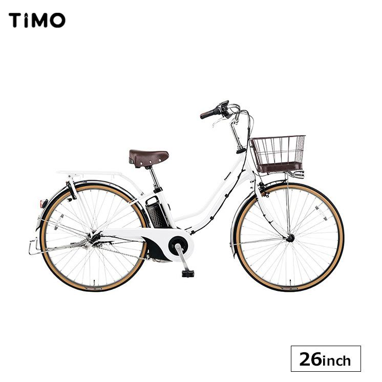 電動自転車 ティモ・I パナソニック 26インチ 2020 elta633