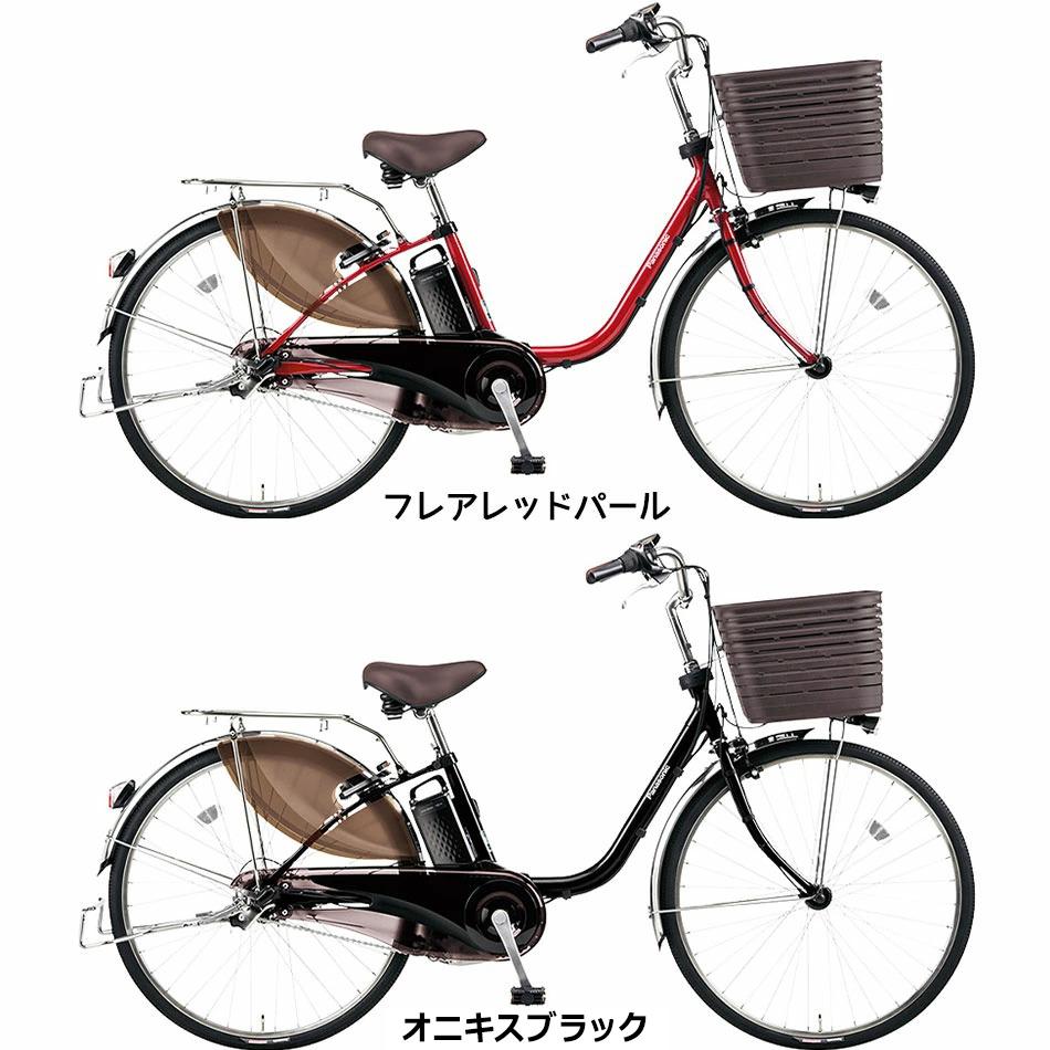 電動自転車 ビビDX 24インチ 26インチ パナソニック 通勤 通学 バスケット 2020 完全組立 BE-ELD436 BE-ELD636