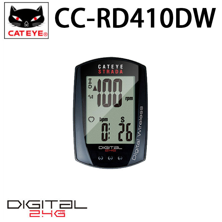 7/1~SPU倍率UP!ポイント最大14倍に!!自転車 メーター キャットアイ CC-RD410DW ストラーダデジタルワイヤレス ※ケイデンス(ペダル回転数)が計測できる小型軽量2.4GHzデジタルワイヤレスコンピュータ用