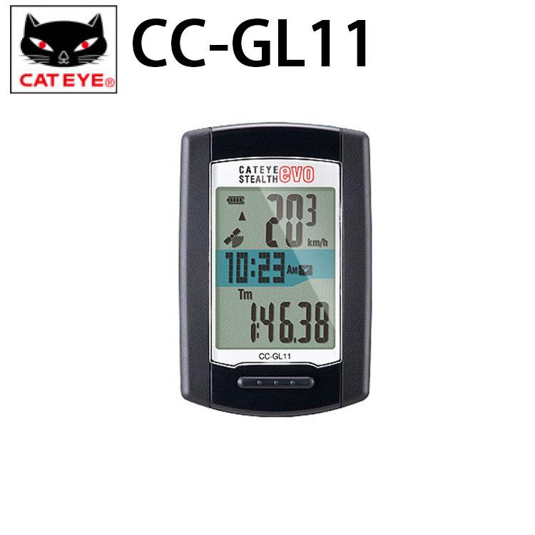 7/14(20時)~お買い物マラソン!!ポイント最大42倍!!自転車 メーター キャットアイ CC-GL11 STEALTH evo ※GPSによるスピードセンサーレス用