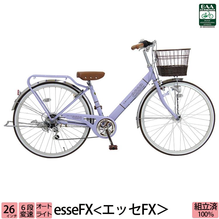 子供用自転車 エッセFX 26インチ 6段変速 LEDオートライト 女の子 2020年モデル 新発売