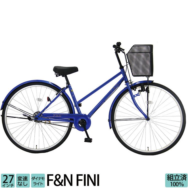27インチ FINI 変速なし 通勤通学自転車 新車 通勤 通学