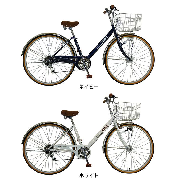 【完全組立】シティサイクルおしゃれモース27インチ自転車BAA(安全基準)適合車V型フレームシマノ6段変速LEDオートライト通勤通学