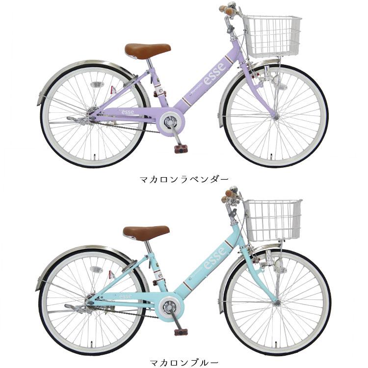 【新元号記念特価】子供用自転車 エッセ 24インチ 22インチ 20インチ 変速なし 女の子 小学生  令和