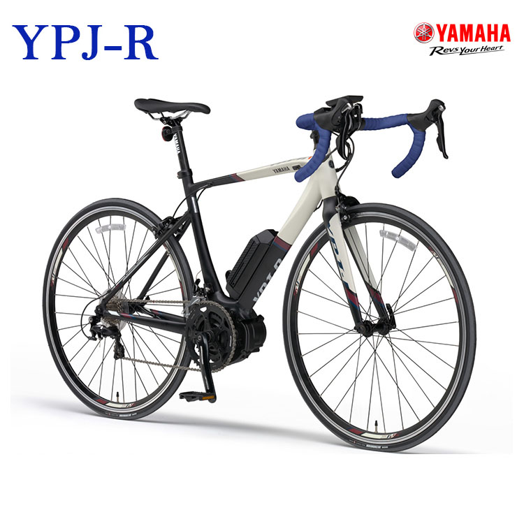11/15はエントリーとカード決済でポイント5倍!!ヤマハ 電動自転車 YAMAHA YPJ-R 700×25C 電動ロードバイク  スポーツ