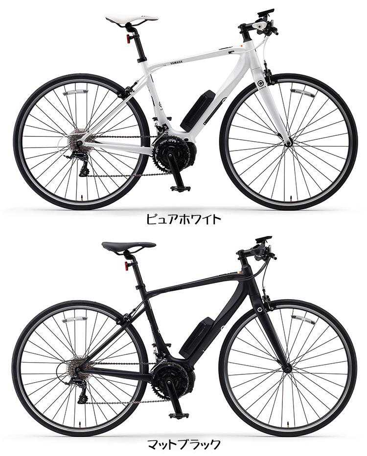 ヤマハ 電動自転車 YAMAHA YPJ-C 700×28C 電動クロスバイク スポーツ