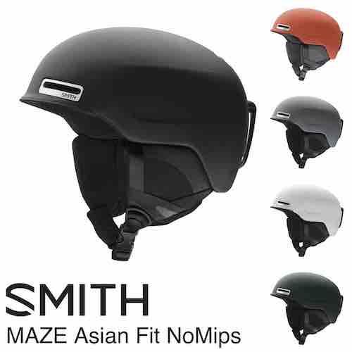 SMITH MAZE スミス メイズ 軽量350g Asian Fit アジアンフィット ジャパンフィット
