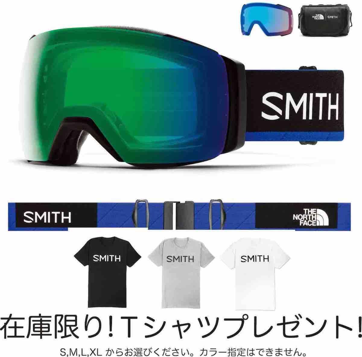 【SMITH Tシャツ付】 SMITH I/O MAG XL BLUE CP-EVERYDAY GREEN SMITH x THENORTHFACE ノースフェイス スミス アイオーマグ 数量限定 ノースフェイスコラボモデル