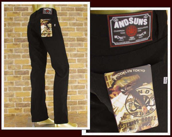 ANDSUNS アンドサンズ テーパードパンツ メンズ 【AS139201】【あす楽対応】