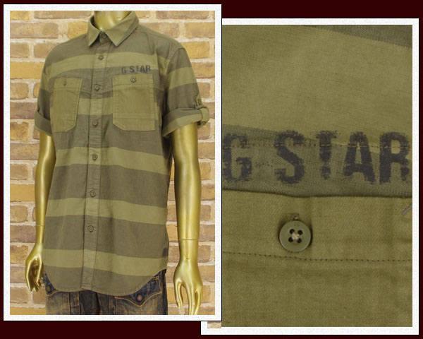 G-STAR RAW ジースターロウ desert shirt s/s ボーダー シャツ メンズ 【83157C-726】【あす楽対応】