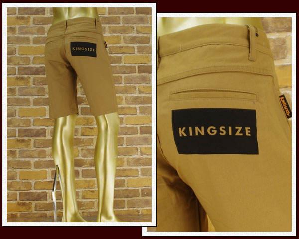 KINGSIZE キングサイズ ショートパンツ 西の筆頭NG HEAD率いる『KINGSIZE草野球団』のアパレルライン メンズ 【KS-SS14-B06LOGO】