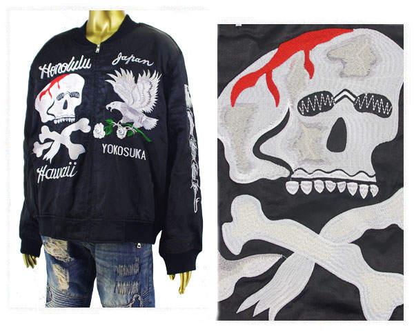 REVES PARIS リーヴス パリス リーブス Kanye souvenir jacket remastered カニエウェスト着用 復刻スカジャン メンズ 【REIGN Kanye West】