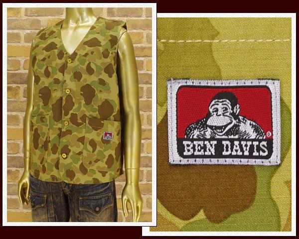 BEN DAVIS ベンデイビス 毎日がバーゲンセール カモ柄 ベスト あす楽対応 授与 SH-3580030-31 カモ柄ベスト メンズ
