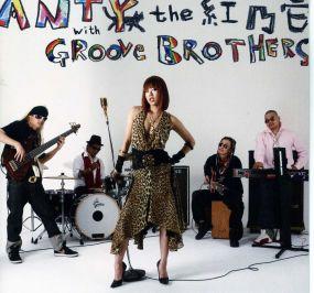 試聴あり Re:mix ANTY the 紅乃壱 with BROTHERS モデル着用&注目アイテム あす楽対応 GROOVE 保障