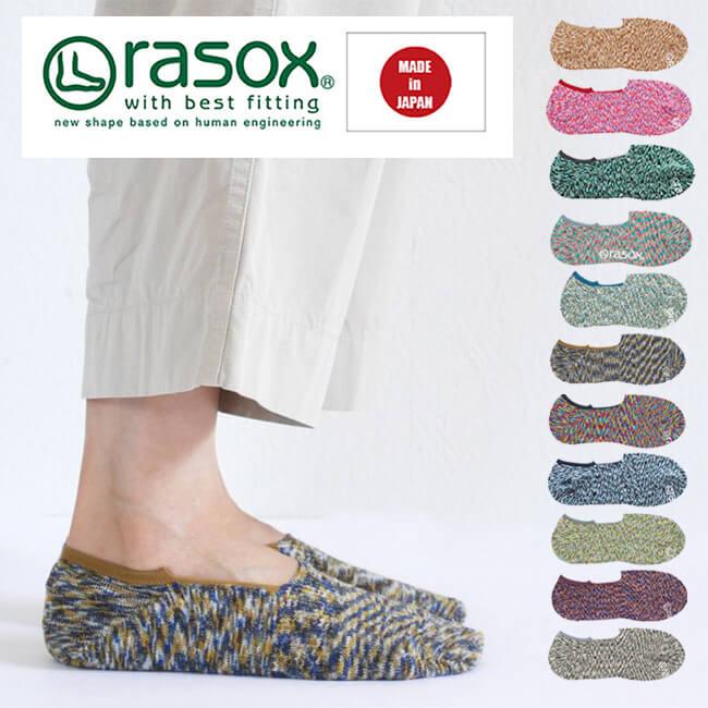 超人気 専門店 靴下 ソックス ラソックス メンズ レディース シークレット rasox ca141co01 おしゃれ スプラッシュカバー かわいい カバーソックス 高品質
