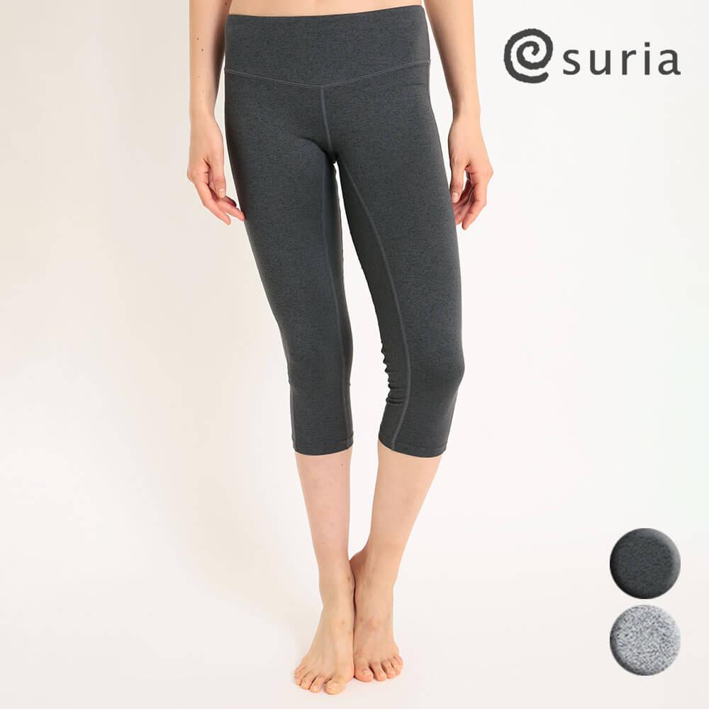 60% cheap kid first look スリア suria laura leggings Lady's yoga wear yoga underwear leggings su-p312