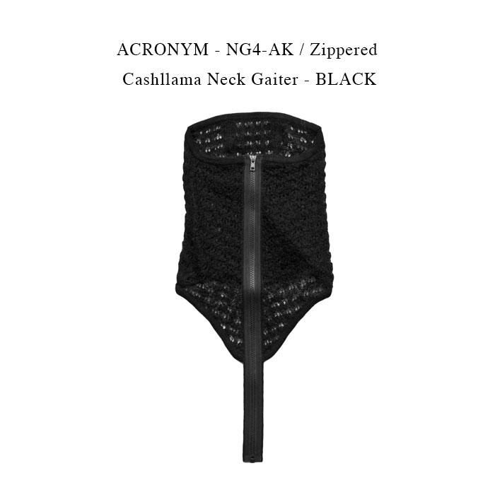 ACRONYM - NG4-AK / Zippered Cashllama Neck Gaiter - BLACK【国内正規】アクロニウム ネックウォーマー