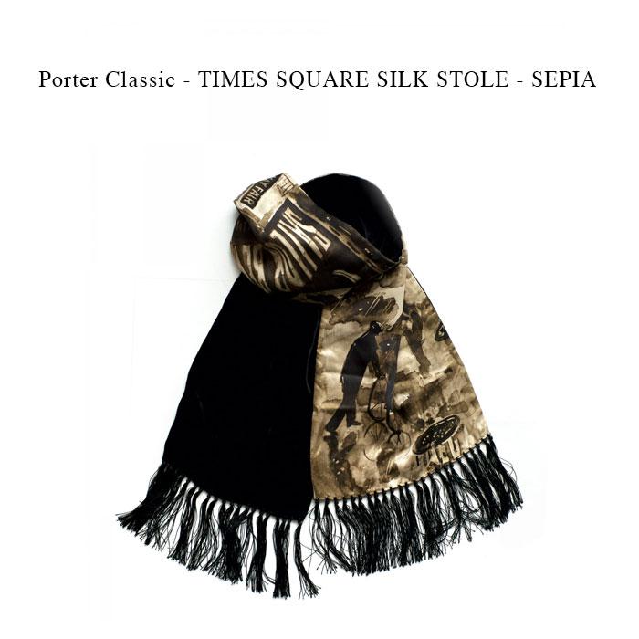 Porter Classic - TIMES SQUARE SILK STOLE - SEPIA ポータークラシック《タイムズスクエアシルクストール》セピア カジュアル