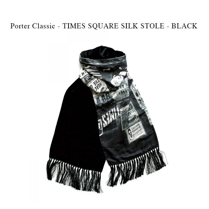 Porter Classic - TIMES SQUARE SILK STOLE - BLACK ポータークラシック《タイムズスクエアシルクストール》ブラック カジュアル