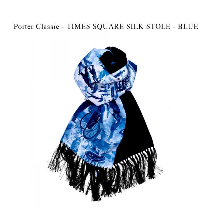 Porter Classic - TIMES SQUARE SILK STOLE - BLUE ポータークラシック《タイムズスクエアシルクストール》ブルー カジュアル