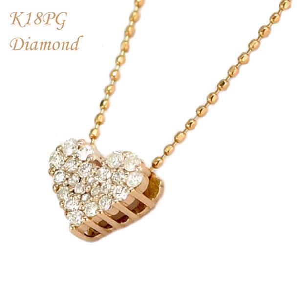 【ネックレス ダイヤ ダイヤモンドネックレス ジュエリー K18PG ピンクゴールド ハートパヴェ ハートチーフ 0.25ct プレゼント ホワイトデー ギフト】