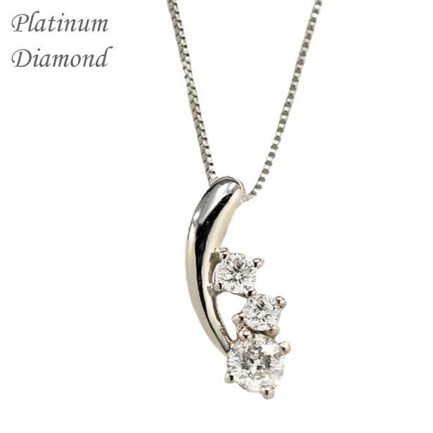 【プラチナ ネックレス レディース PT 0.2ct ダイヤ ダイヤモンド プラチナダイヤ スリーストーン 女性 アクセサリー ジュエリー 記念日 誕生日 プレゼント 母の日】