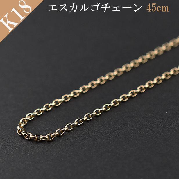 【ネックレス K18 18K 18金 地金 イエローゴールド ネックレス 金 エスカルゴチェーン 地金ネックレス 45cm 1.95g】