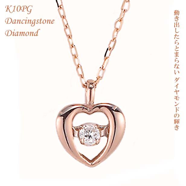 【ダイヤ ネックレス レディース ダイヤモンド 0.05ct 揺れるダイヤ 揺れる プレゼント K10PG PG 10k ピンクゴールド ギフト 母の日】