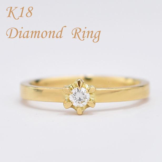 【現品限り】 【リング ダイヤ ダイヤモンドリング K18 金 ダイヤリング 鑑別書 高級 指輪 11.5号】