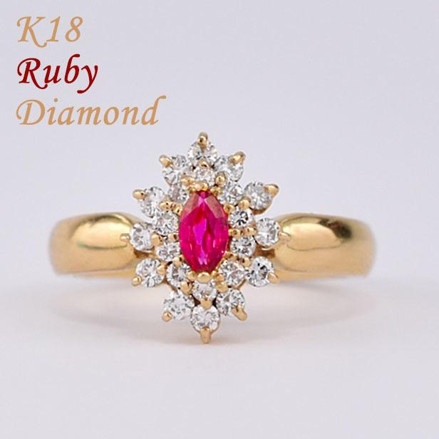 【鑑別書付き】 【ルビー リング 指輪 レディース 結婚指輪 K18 ルビーリング ダイヤモンド リング イエローゴールド 指輪 高級 10.5号】 【現品限り】