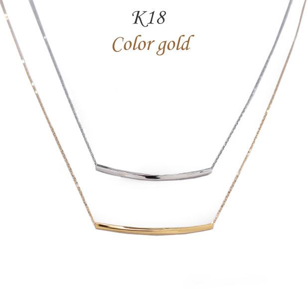 【ネックレス 金 18金 ゴールド レディース 金ネックレス ゴールドネックレス 地金 シンプル K18 18K K18WG YG ホワイトゴールド イエローゴールド ライン シンプル プレゼント】