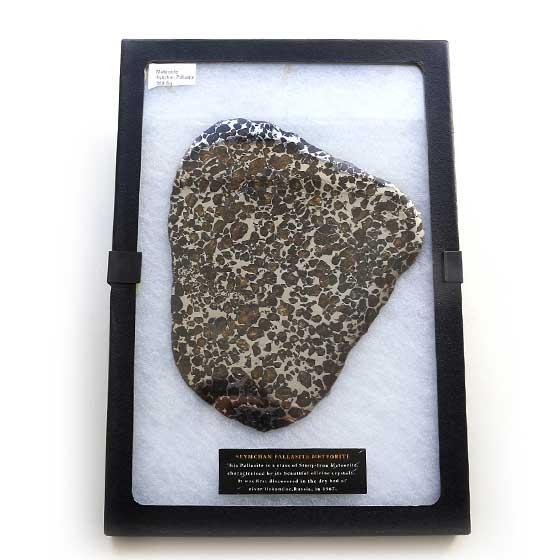 セイムチャン隕石(パラサイト)パワーストーン メール便不可