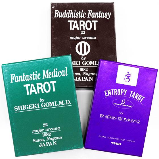 タロットカード 五味博士タロットセット解説書付き(タロットカード 占い 占いグッズ オリジナル) メール便不可
