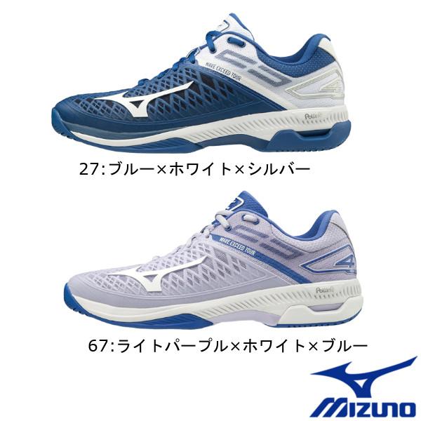 送料無料◆MIZUNO◆2020年1月発売◆ウエーブエクシード ツアー4 AC 61GA2070 ミズノ ユニセックス テニスシューズ オールコート用