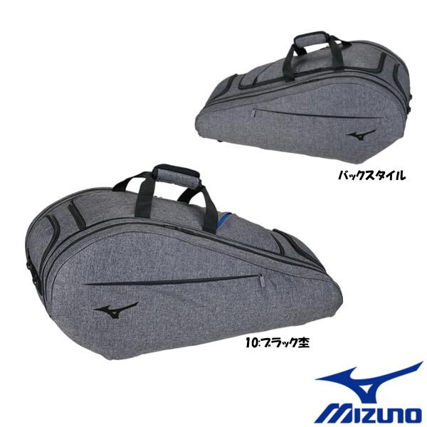 送料無料◆MIZUNO◆2018年発売◆ユニセックス ラケットバッグ(9本入れ) 63JD890510 バッグ ミズノ